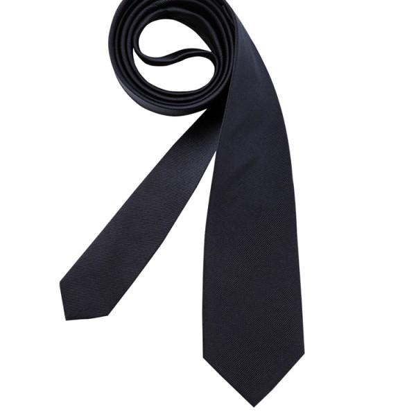 """Seidensticker Krawatte """"SPLENDESTO"""" marine"""
